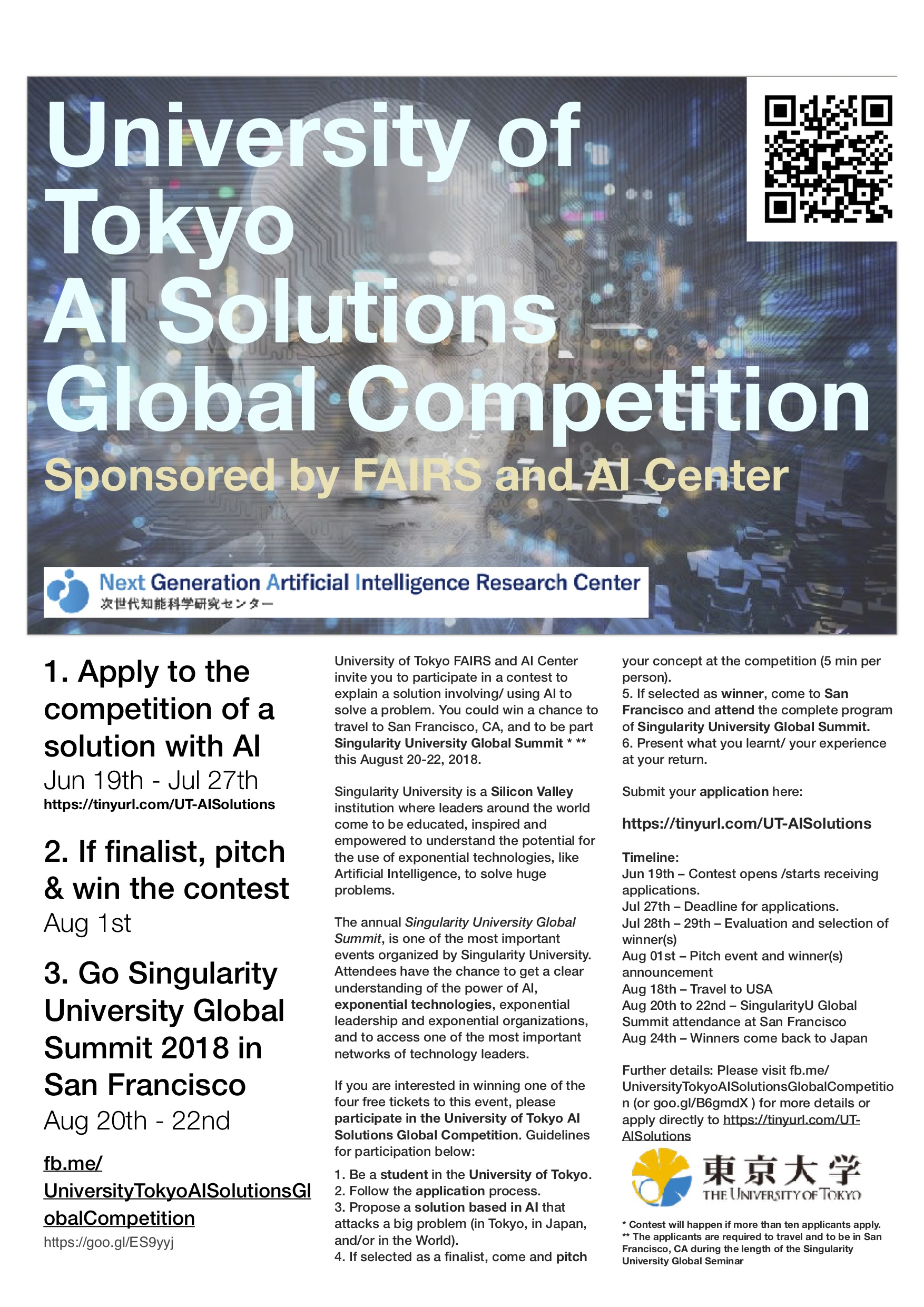 University of Tokyo AI Solutions Global Competition
